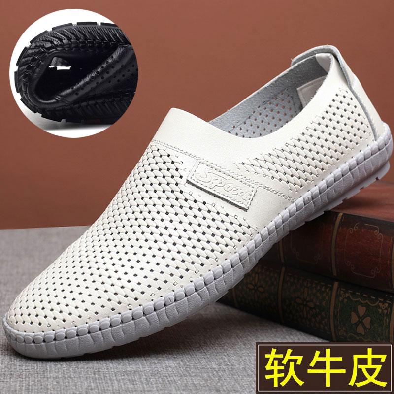 夏季男鞋真皮凉鞋男士轻便软底打孔透气镂空皮鞋男懒人白色洞洞鞋