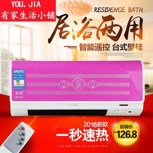 正品布欧节能家用取暖器速热小型暖风机冷暖两用微型移动空调包邮