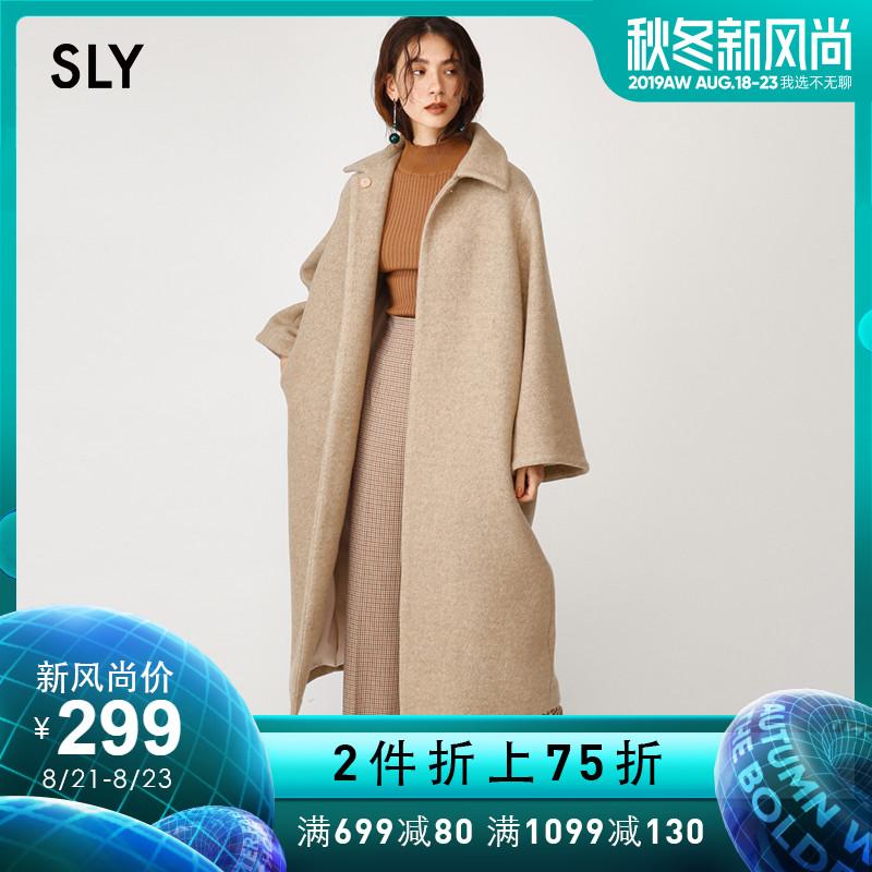 Мужские пальто Артикул 563345332201