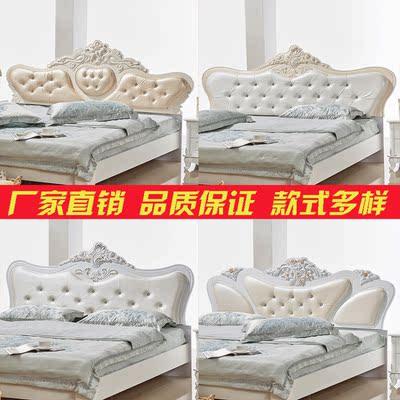 歐式簡約板式烤漆床頭板 1.8米軟包現代雙人臥室床頭靠板定制包郵哪個品牌好