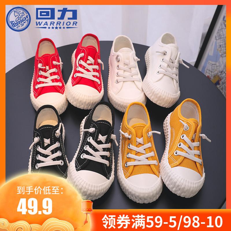 回力童鞋儿童饼干鞋2019年秋款女童帆布鞋男童布鞋小白鞋宝宝鞋子