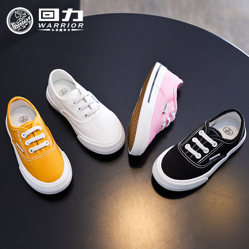 回力童鞋兒童帆布鞋男童一腳蹬2019秋季新款布鞋女童幼兒園小白鞋