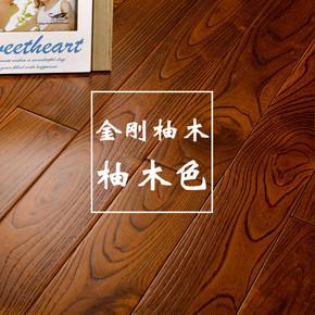 纯实木地板进口原木非洲圆盘豆绿柄桑 金刚柚木 厂家直销健康环保