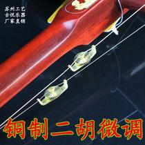 【舞台演出款】演奏家二胡弓子紫竹琴弓牛骨弓鱼天然马尾乐器配件
