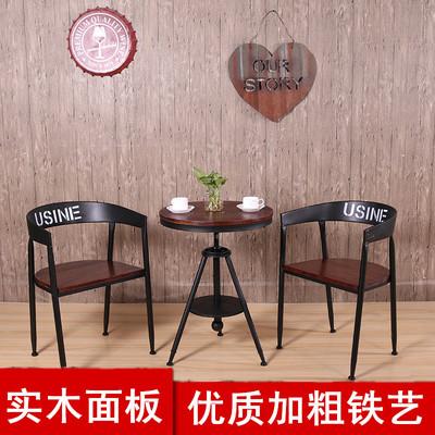 实木咖啡桌椅组合新款推荐