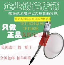 美国Dynisco丹尼斯科高温压力传感器TPT4634.TPT463E系列现货出售图片