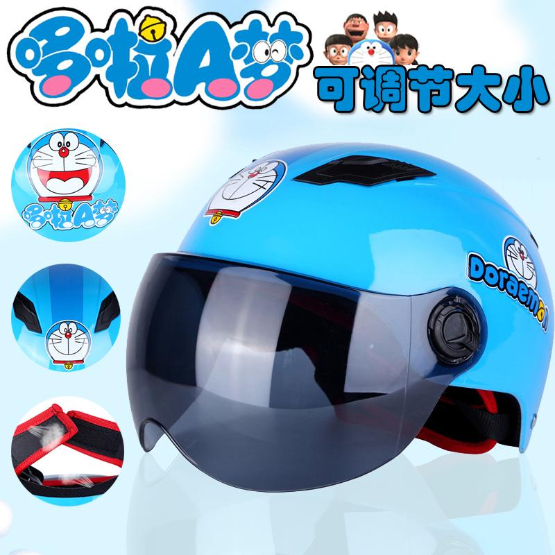 童电动车头盔