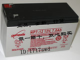 Genesis NP7-12 NP7-12FR NP7-12TFR 12V7AH lighting UPS power battery