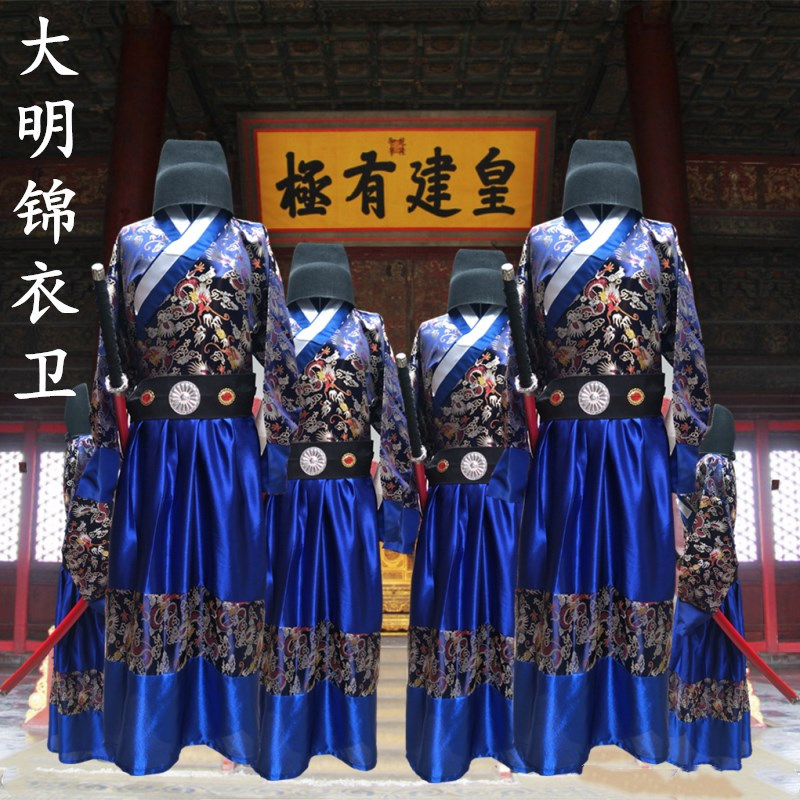 Ming dynasty costume men costume men's martial arts clothing Yi Wei Fei clothing suits embroidered spring knife Jinyi Wei