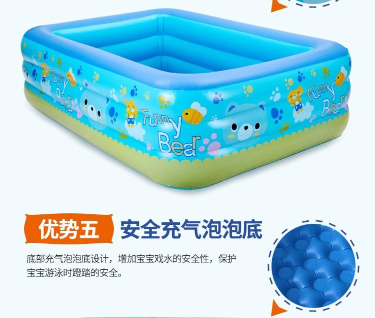 婴儿游泳池打气筒