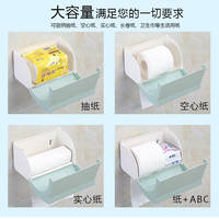 Bathroom tissue box toilet paper holder rack toilet tray free punching waterproof roll paper tube creative hand tray
