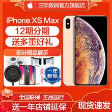 送无线充/送延保 iPhonexsmax Apple/苹果 iPhone XS Max 全网通手机3/6/12期分期 苹果xsmax 8 7 P xr xs