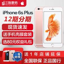 送壳膜/12期分期/送延保/Apple/苹果 iPhone 6s Plus4G全网通手机苹果6splus 7 8 plus xr XS MAX 苹果手机