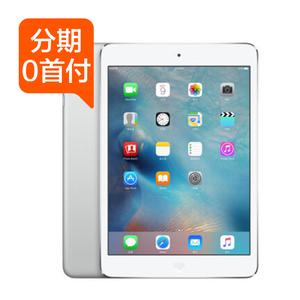 【送豪禮】Apple/蘋果 ipad mini2 32G wifi版 7.9英寸 平板電腦