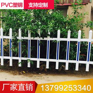 包送立柱 PVC草坪护栏价塑钢护栏 围栏栅栏庭院花园护栏围栏一米