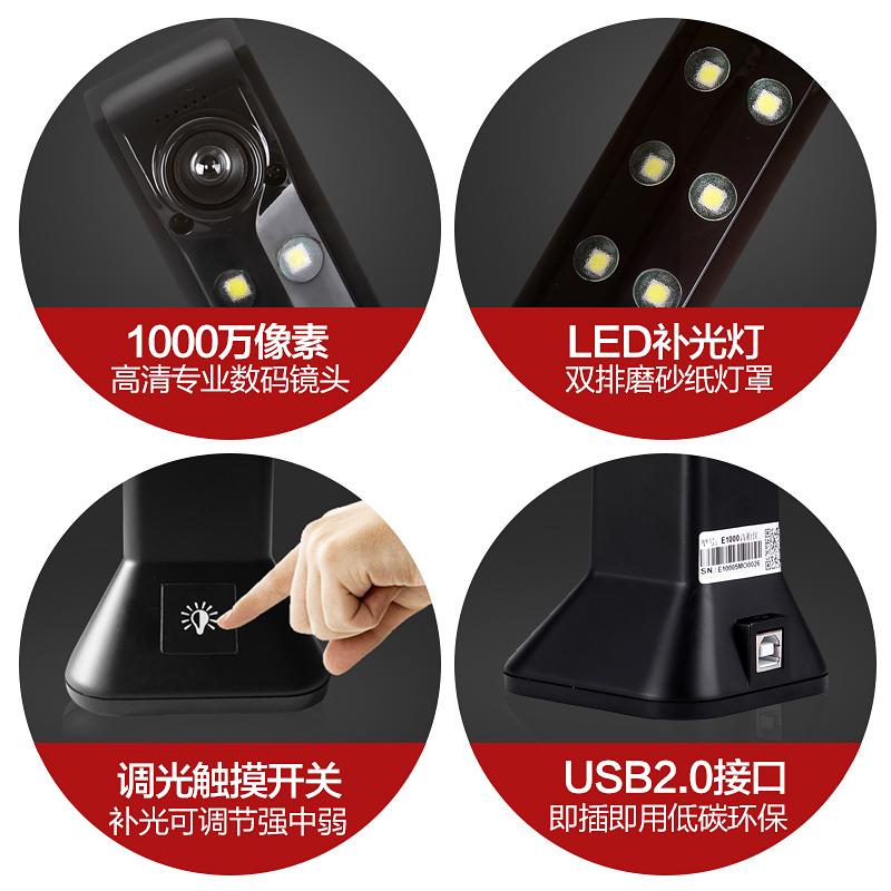 宝碁.点易拍高拍仪E1000 A4便携式扫描仪1000+万像素文件自动对焦