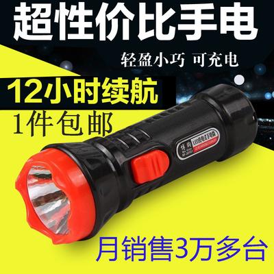 小手电筒充电家用酒店宾馆迷你远射强光可充电式led手电户外应急