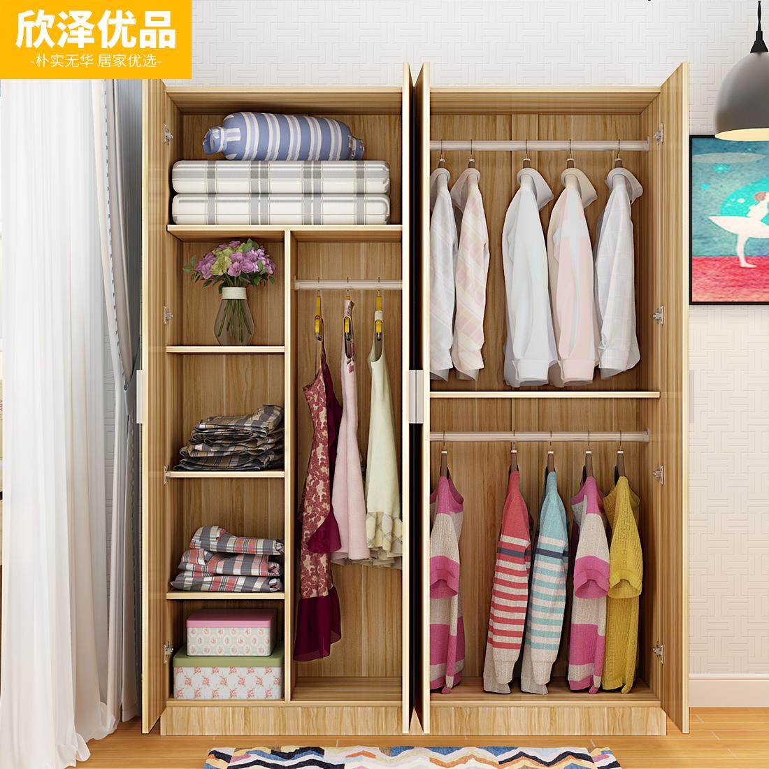 Шкафы для одежды Артикул 597082474237