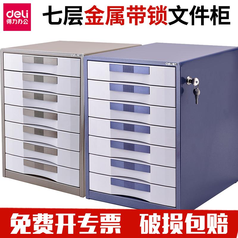 Офисные шкафы для документов Артикул 525040448765