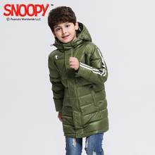 史努比2017新款儿童羽绒服男童中长款过膝羽绒服冬装纯色连帽外套图片