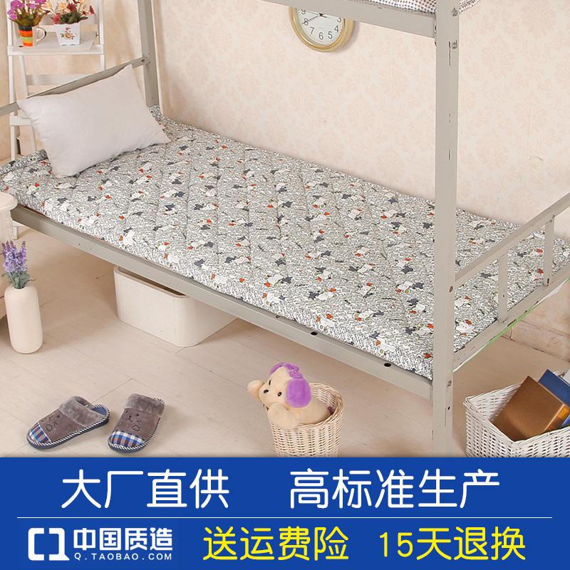 床上用高低床欧式床垫学生宿舍加厚单人宿舍床褥垫双人冬季家庭