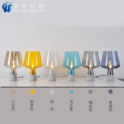 水泥玻璃台灯北欧现代简约创意个性卧室床头咖啡桌样板房软装台灯