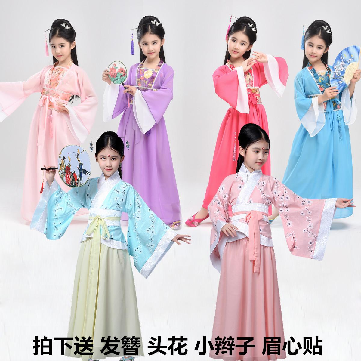 七仙女舞蹈服装_古装水袖舞蹈服装_特价|包邮_古装水袖舞蹈服,肚皮舞鱼尾裙民族