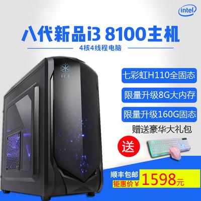 台式电脑主机固态硬盘