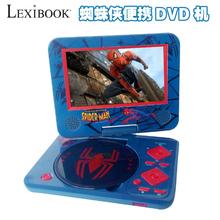 特价7英寸充电式移动DVD机影碟机便携DVD随身听英语CD学习机 USB