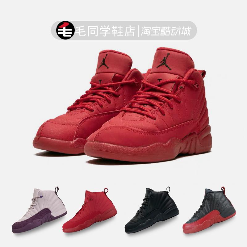 Air Jordan 12 AJ12大红 aj儿童鞋宝宝篮球鞋 850000-151186-601