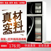 茶具茶杯消毒柜办公室用家用小型迷你单门6RTP20A康宝Canbo