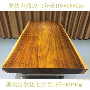 实木大板桌现货茶桌红木书桌画案原木老板桌巴花黄花梨奥坎大板桌