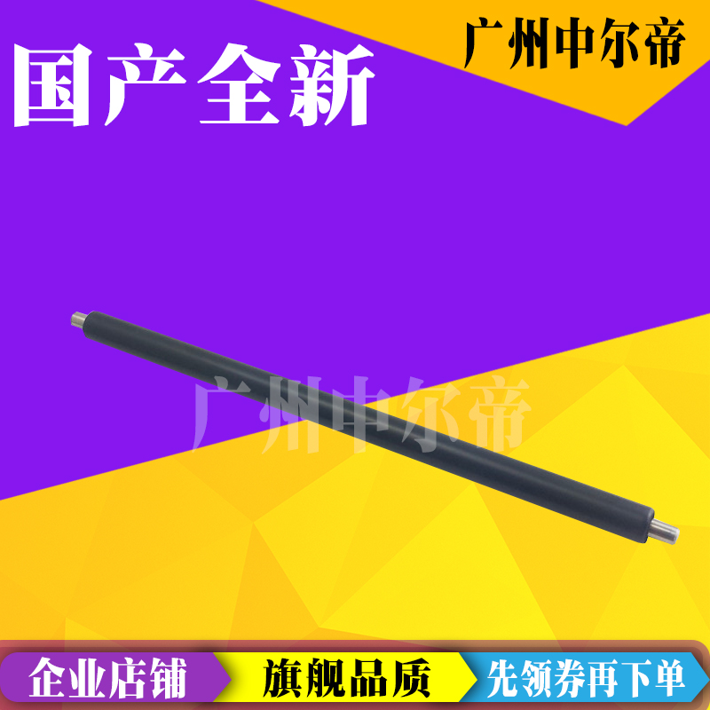 适用 HP1010充电辊 HP2612充电 HP12A充电辊 HP1319 HP1020充电