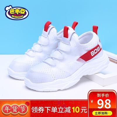 巴布豆童鞋 女童鞋子2018新款秋季中大童儿童透气男童白色运动鞋