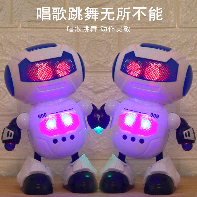 小胖智能会跳舞的机器人 新款儿童电动玩具 音乐发光炫舞男孩小帅