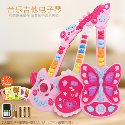 儿童多功能音乐电子琴吉他玩具 宝宝早教益智卡通乐器玩具琴1-3岁性价比高吗