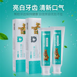 Whitening toothpaste teeth to yellow to bad breath white breath fresh to stains to tartar bright white 120g home authentic