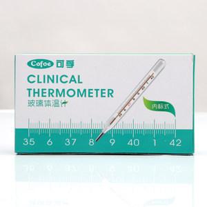 可孚医用体温计水银腋下成人家用宝宝婴儿玻璃测儿童测体温表