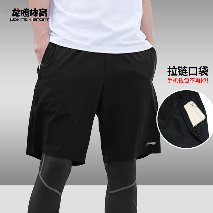 李宁短裤男五分速干凉爽口袋带拉链跑步健身训练运动裤AKSM453