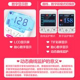 Can Fu listen fetal heart rate monitor pregnant women home medical Doppler fetal test fetal heart rate test heartbeat baby