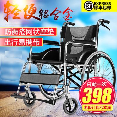 老人残疾人轮椅