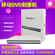 Original authentic MacBOOKPRO AIR external DVD burner Apple laptop mac external optical drive