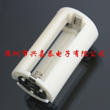 1 4 5 revolutions shipping 1 battery converter adapter tube section 13 V L AA to D-type switch