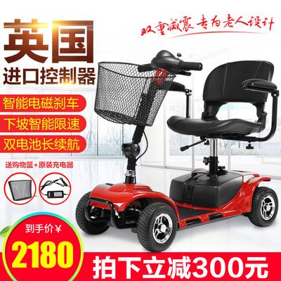 老年电动轮椅老人代步车全自动智能折叠轻便残疾人四轮自动轮椅车是什么牌子