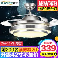 嘉业隐形吊扇灯风扇灯客厅餐厅卧室家用现代简约带LED电风扇吊灯