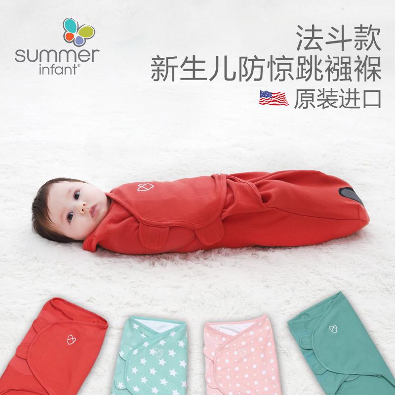 summerinfant新生儿防惊跳襁褓婴儿睡袋纯棉春夏包巾可爱法斗款薄