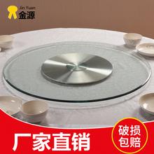 大圆桌面转盘餐桌家用钢化玻璃歺园饭桌子底座圆玻璃圆台面旋转台