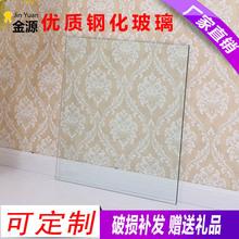 定制饭店长方形钢化玻璃台面正方形桌面餐桌透明电视柜茶几面家用