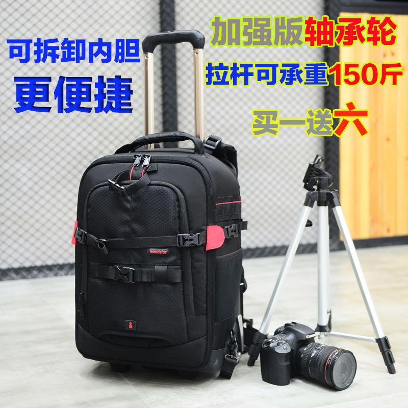 Сумки для фотоаппаратов Артикул 585223646755