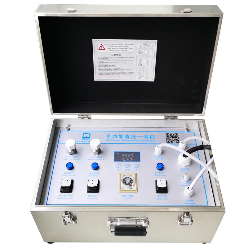 专业高温高压蒸汽清洁机洗空调家电清洗机设备多功能一体机油烟机